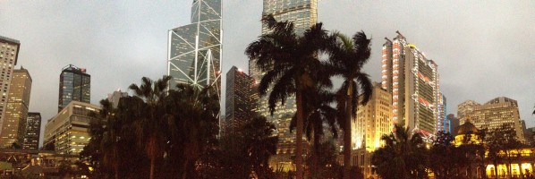 Honk-Kong Raidlight Lantau 50K 2013