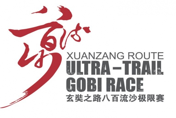logo UTGR